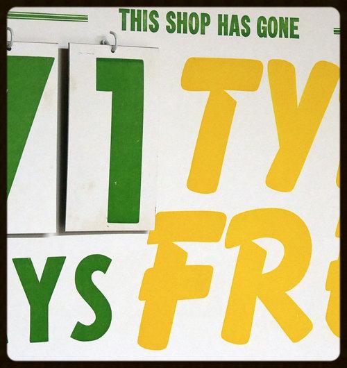 Typo Free!
