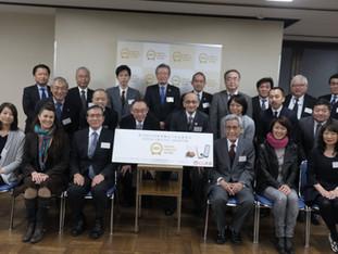 """Membre du jury pour les """"Nippon Omiyage Awards"""", les meilleurs """"omiyage"""" ( souve"""