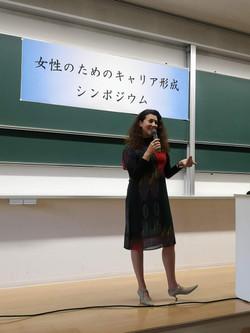 Symposium à Otsu,