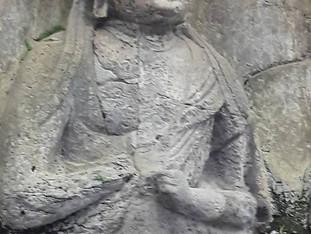 Très beau Bouddha à Usuki, Oita, dans l'île de Kyushu. Directement sculpté dans la montagne à l&