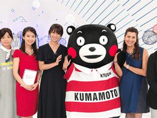 Emission NHK de 5 heures célébrant le 160e anniversaire des relations franco-Japonaises.