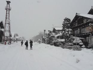 Petit Voyage à Minakami 5, dans le Gunma ken.