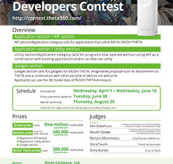 RICOH THETA Developers Contest