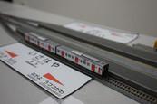 これからの長崎地区を担うYC1系が諫早駅に到着