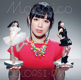 Machico-RML2.png