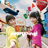 Colorful Shining Dream First Date.jpg