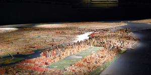 The borough of Manhattan, as seen in the exhibit
