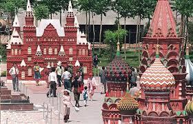 Miniature Kremlin at Beijing World Park