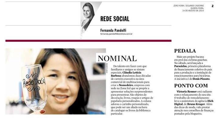 Rede Social ZH