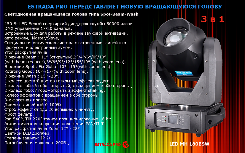 spectrum2.png