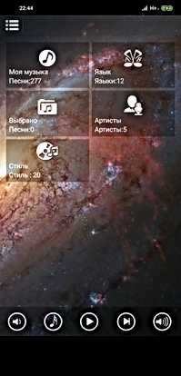 Screenshot_2018-11-18-22-44-17-478_com.y