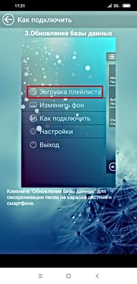 Screenshot_2018-10-30-17-21-55-402_com.y