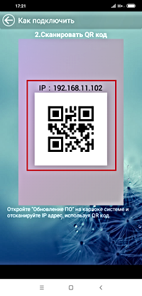 Screenshot_2018-10-30-17-21-50-391_com.y