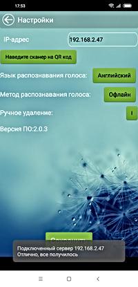 Screenshot2-1.png