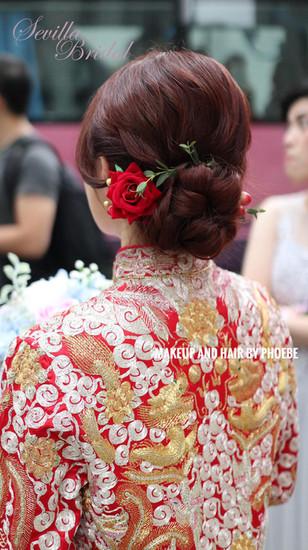 Sevilla Bridal Phoebe 8.jpg