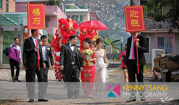 Kenny Tsang Photography 婚禮攝影40.jpg