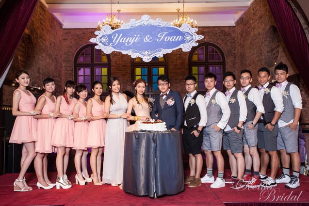 C.S. Production's 婚禮攝影39.jpg