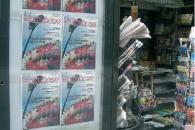 informations-entreprise-campagne-06.jpg