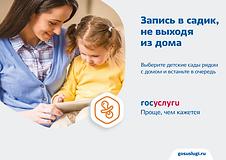 _tsvet__Sadik_gorizont2__1_.png