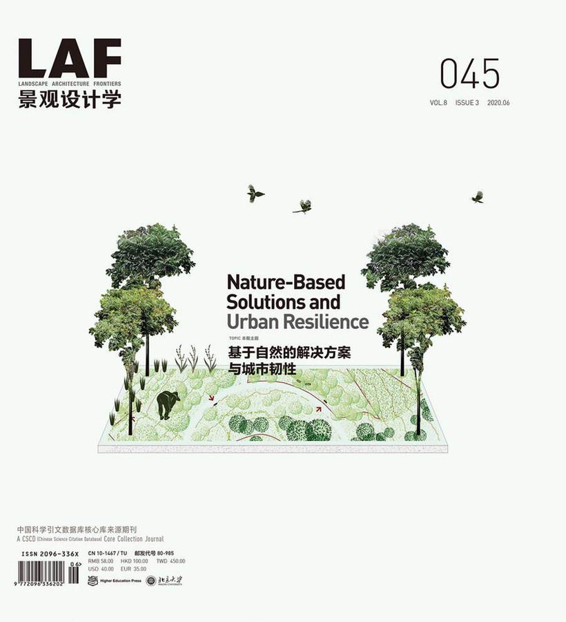 Landscape Architecture Frontiers