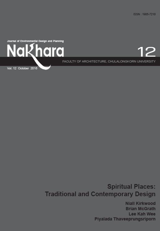 Nakhara Journal of Environmental Design