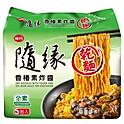 味丹 - 隨緣乾麵 - 香椿素炸醬
