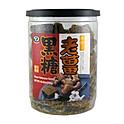 綠得 - 老薑黑糖罐