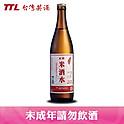 台灣菸酒 - 米酒水