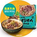 珍苑 - 清燉 半筋半肉牛肉麵