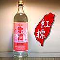 福祿壽 - 紅標米酒