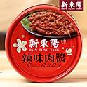 新東陽 - 辣味肉醬