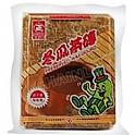 日正 - 冬瓜茶磚