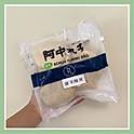 阿中丸子 - 甜不辣 (片)