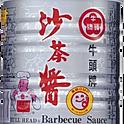 牛頭牌 - 沙茶醬 (營業用)