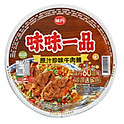 味丹 - 味味一品 - 原汁珍味牛肉麵 (碗)