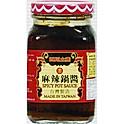 天府 - 麻辣鍋醬