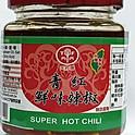 天府 - 青紅辣椒