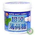 綠德 - 超涼薄荷喉糖罐