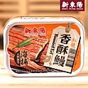 新東陽 - 紅燒香酥鰻