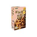 小磨坊 - 鹹酥雞椒鹽粉 ( 商業用)