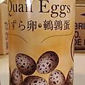 羽禾 - 水煮鵪鶉蛋 (20 入)