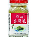 天府 - 臭腐乳 T F - Fermented Bean Curd in Dressing without Chili