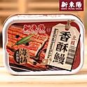新東陽 - 豆鼓香酥鰻