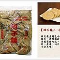 阿忠丸子 - 甜不辣片 (營業用)