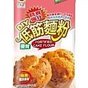 日正 - 優質低筋麵粉