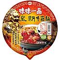 味丹 - 皇朝牛筋麵  (碗)