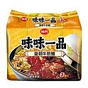 味丹 - 皇朝牛筋麵 (袋裝)