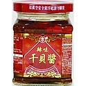 天府 - 辣味干貝醬