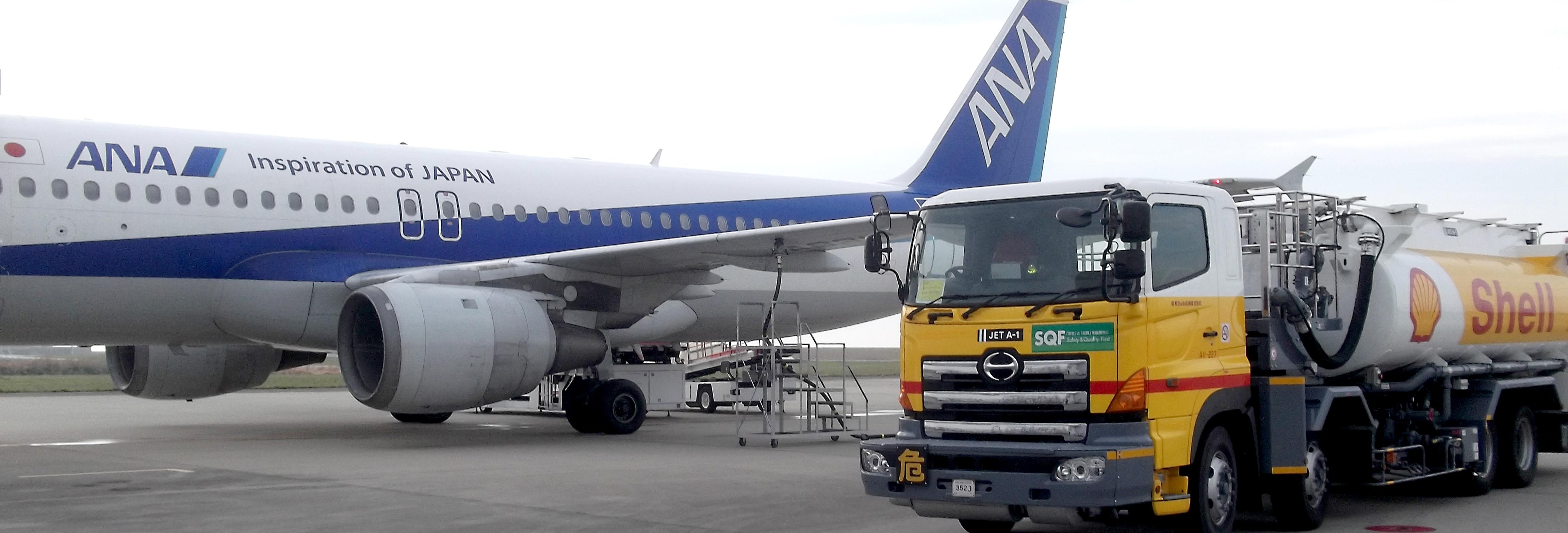 airport07