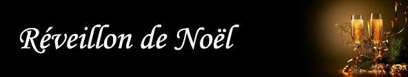 Bouton Noel.jpg